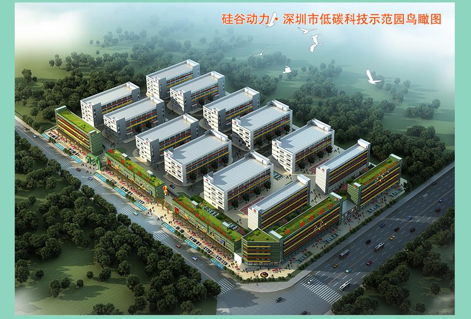 生態立市產業強市_市新材料產業發展規劃_深圳市環保產業園
